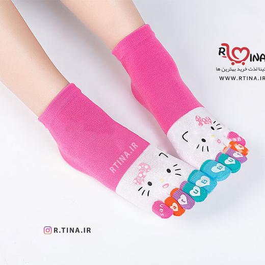 جوراب انگشتی زنانه و دخترانه رنگی کیتی
