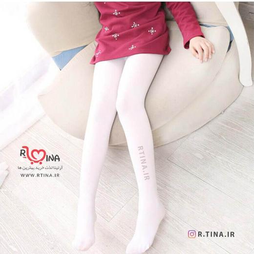 جوراب شلواری ساده سفید دخترانه