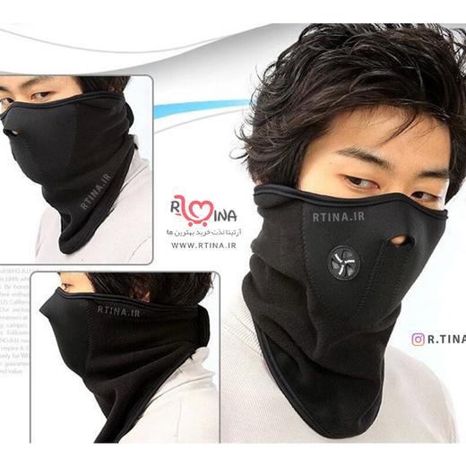 ماسک محافظ صورت فیلتردار