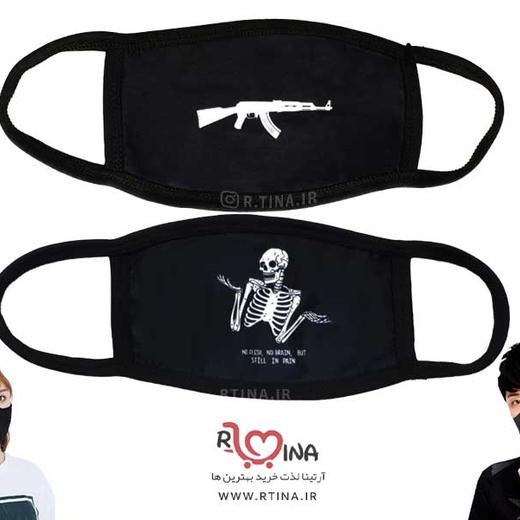 ماسک طرح اسلحه