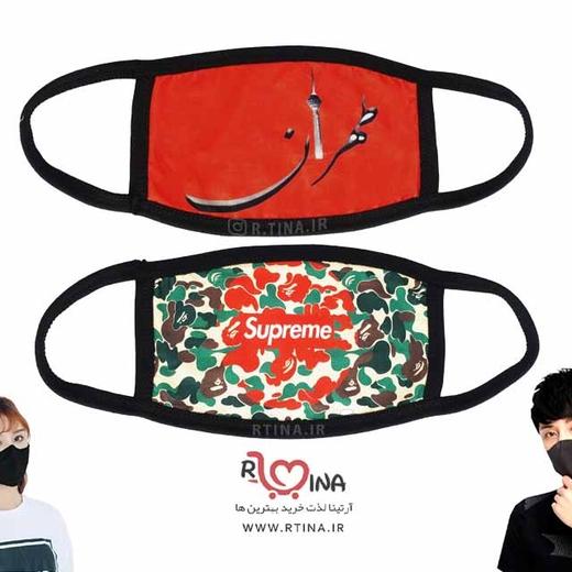 ماسک قرمز طرح طهران
