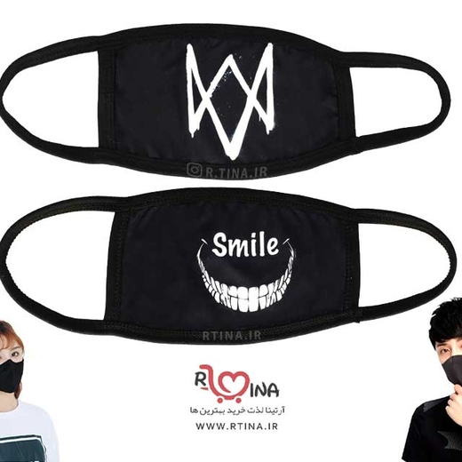 ماسک دهنی طرح Smile