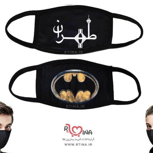 ماسک مشکی طرح batman