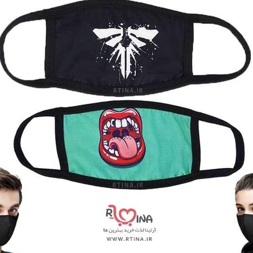 ماسک دهانی سبز آبی طرح دهان