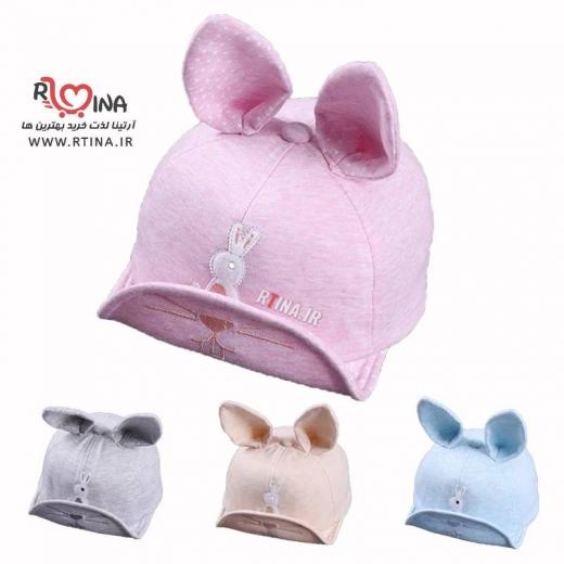 کلاه خرگوشی کودک مدل rf2