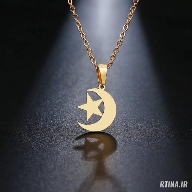 گردنبند طرح ماه و ستاره