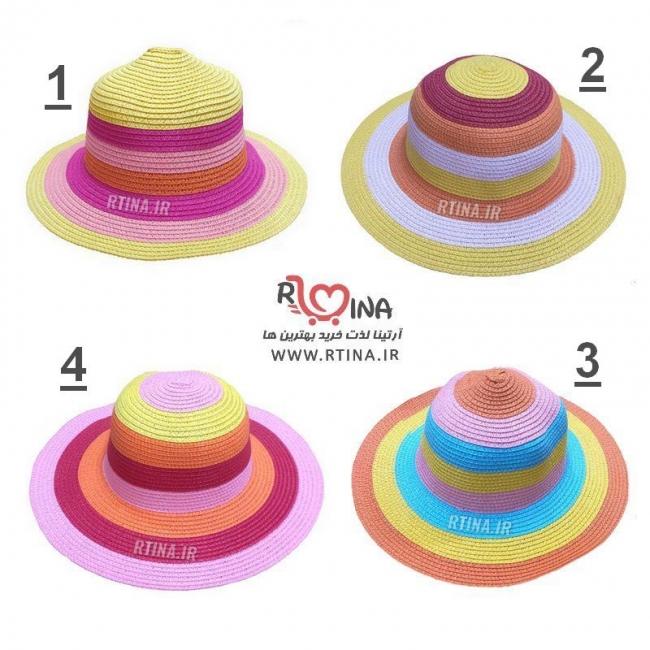 کلاه لبه دار دخترانه تابستانی مدل رنگین کمان