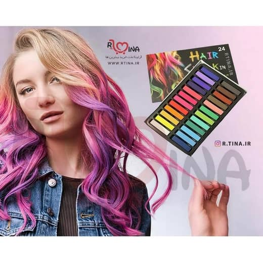 رنگ موی گچی موقت (گچ مو 24 رنگ) اورجینال