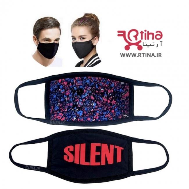 ماسک مشکی پارچه ای silent
