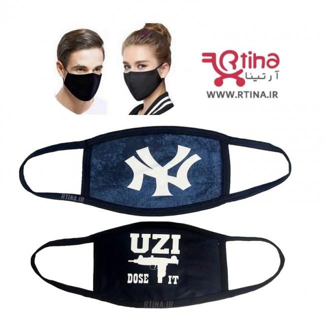 ماسک پارچه ای قابل شستشو مدل ny3