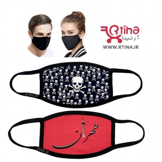ماسک بهداشتی طرح دار مدل اسکلتی