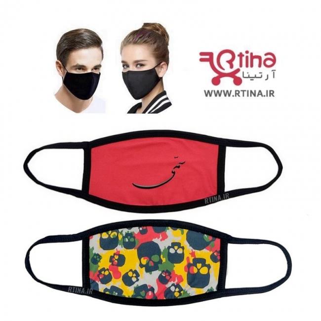 ماسک پارچه ای مدل اسکلت سمی