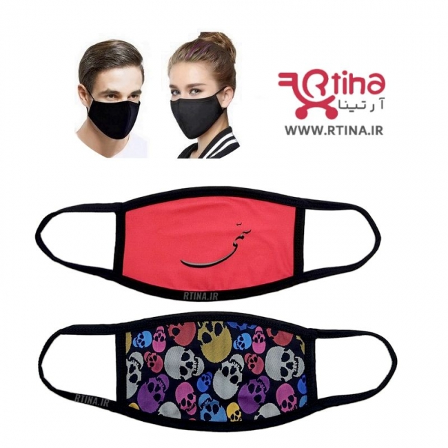 ماسک پارچه ای اسکلتی مدل سمی3