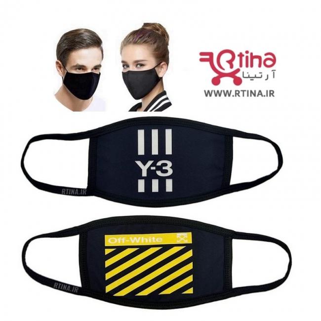 ماسک پارچه ای نخی طرح y3 off-white