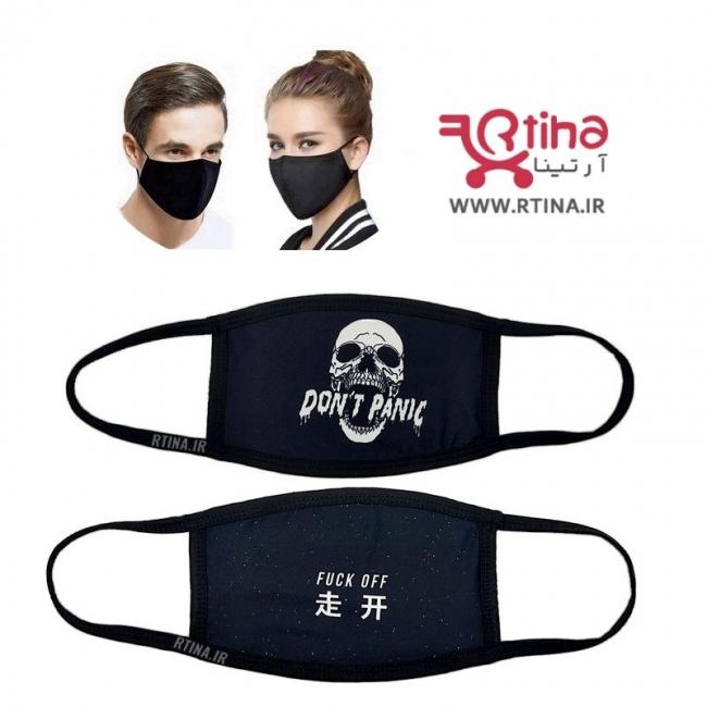 ماسک تنفسی مشکی طرح DONT PANIC2