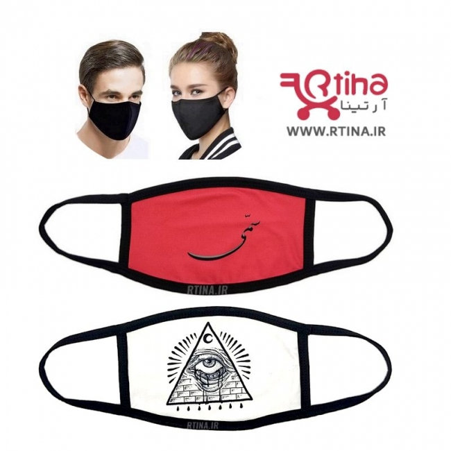 ماسک پارچه ای نخی مدل سمی3