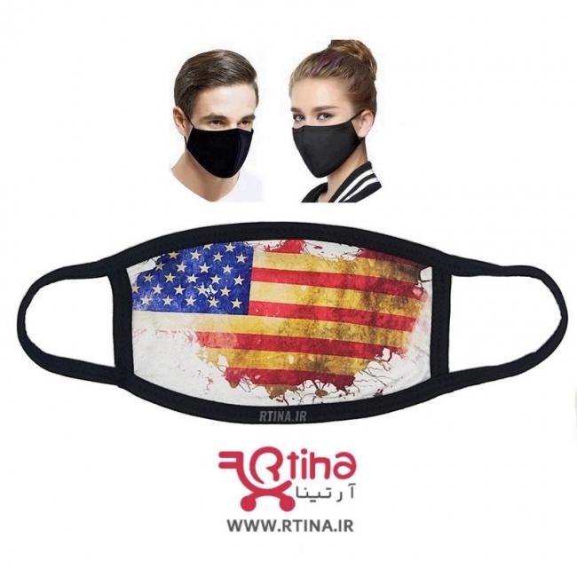 ماسک دولایه طرح پرچم آمریکا