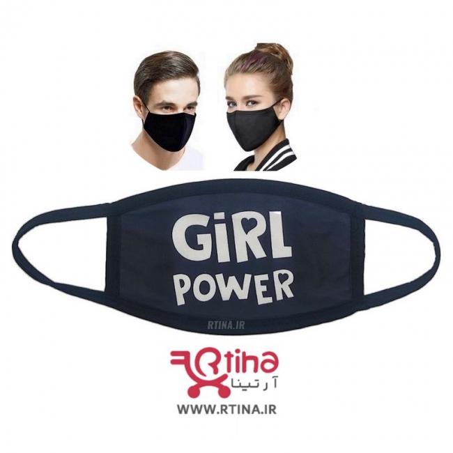 ماسک طرح Girl Power