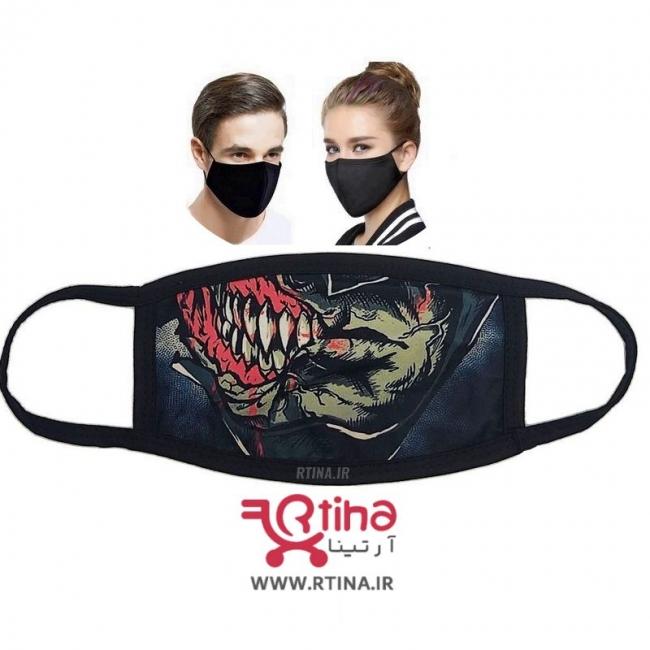 ماسک دو لایه مدل استرک