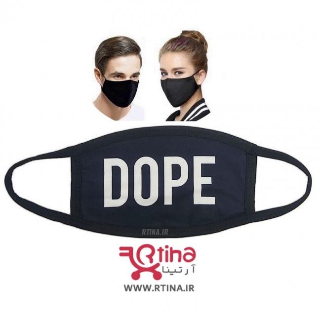 ماسک مشکی دو لایه مدل DOPE2