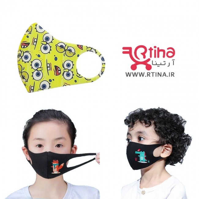 ماسک کودک قابل شستشو مدل باب اسفنجی
