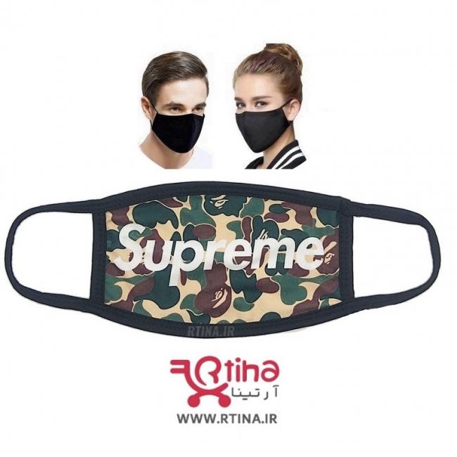 ماسک نخی ساده و طرح دار مدل SUPREME