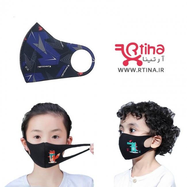 فروش ماسک کودک فانتزی طرح کاوازاکی