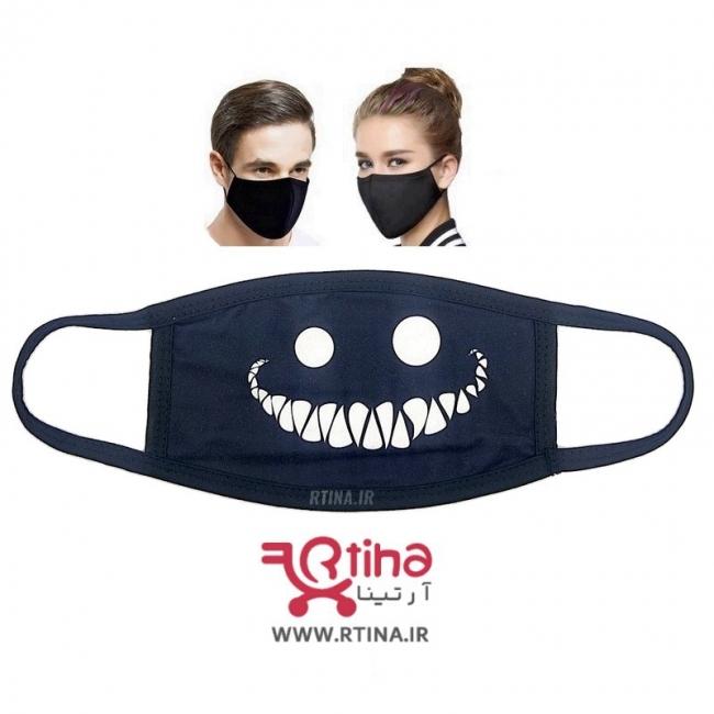 ماسک پارچه ای تنفسی طرح لبخند2