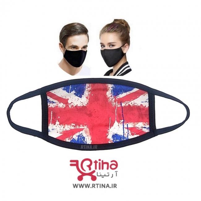 ماسک پارچه ای طرح پرچم مدل H42