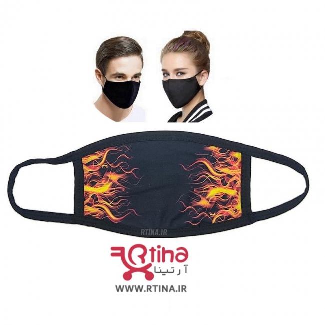 ماسک قابل شستشو طرح FIRE