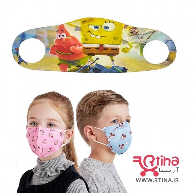 ماسک بچگانه صورت فانتزی و طرح دار (قابل شستشو)