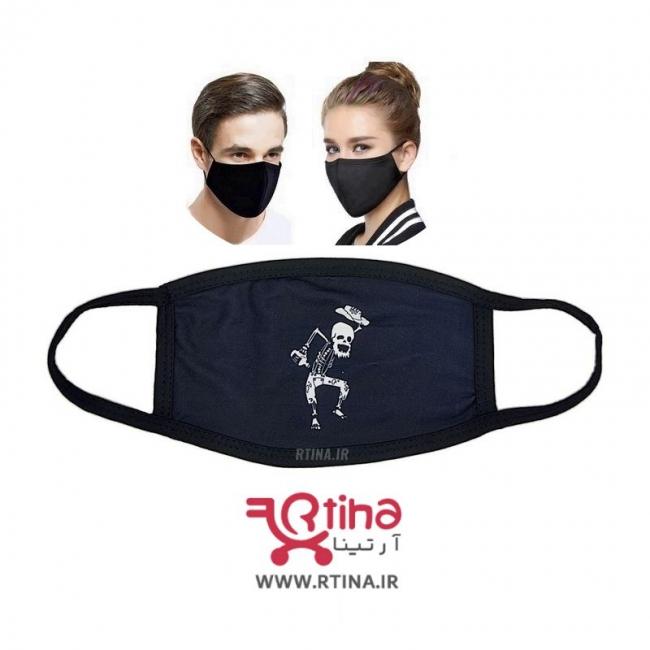 ماسک صورت اسکلت مدل BN1