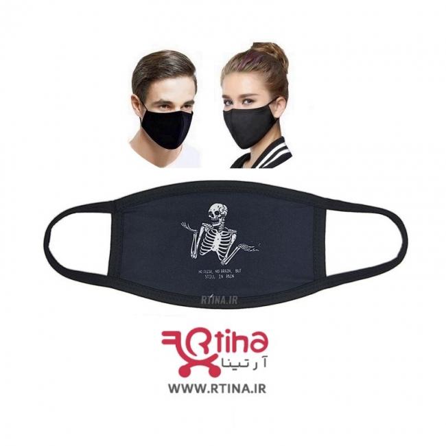 ماسک با طرح اسکلت مدل NV1