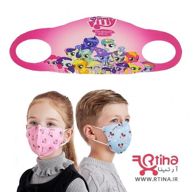 ماسک پارچه ای کودک طرح filly