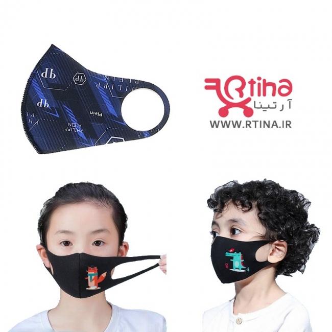 ماسک بهداشتی بچه گانه مدل qp