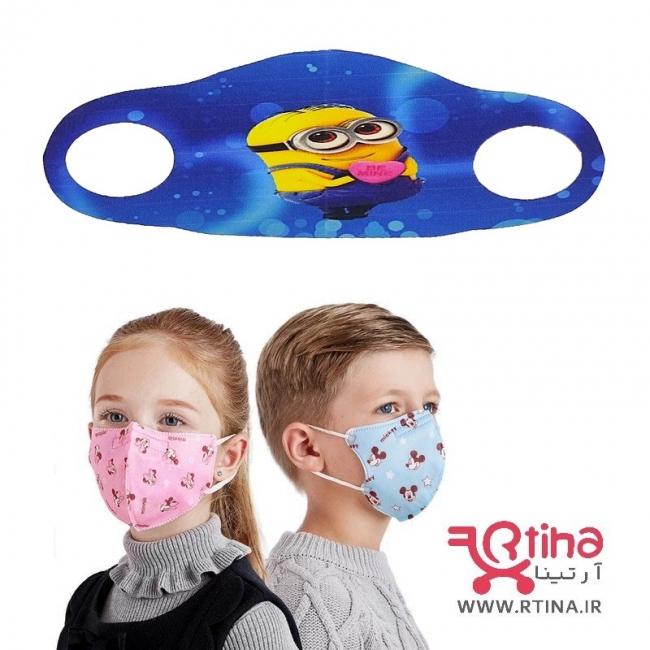 ماسک پسر و دختر طرح Minion