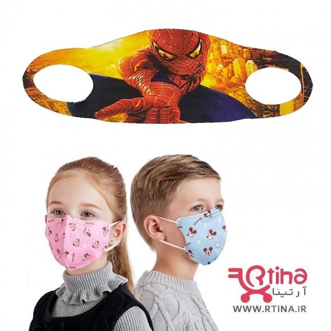 ماسک بچه گانه صورت مدل اسپایدر من2