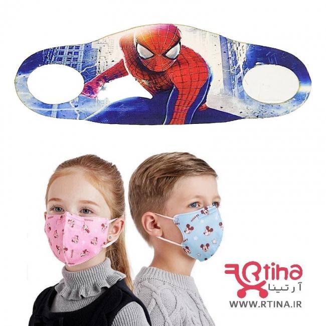 ماسک کودک پارچه ای طرح اسپایدرمن 4