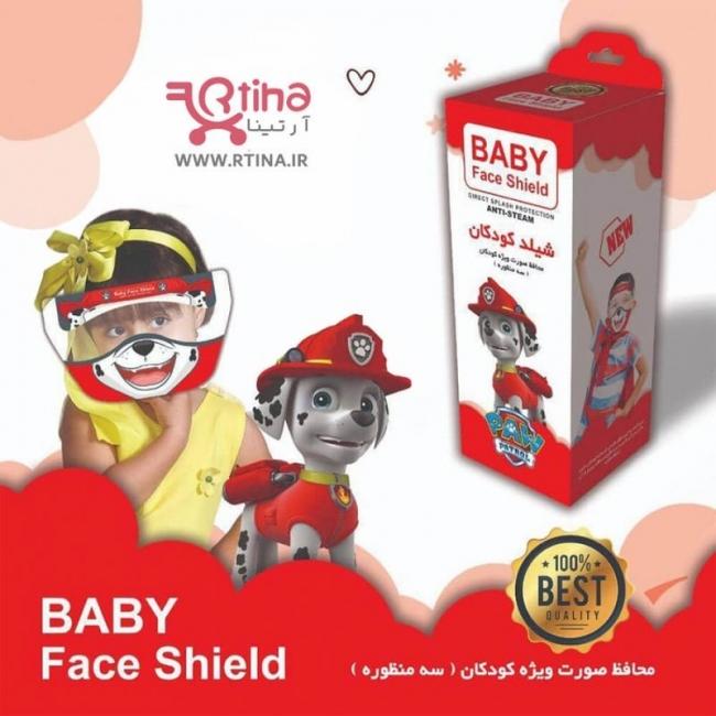 ماسک بهداشتی کودک (محافظ شیلد) طرح مارشال