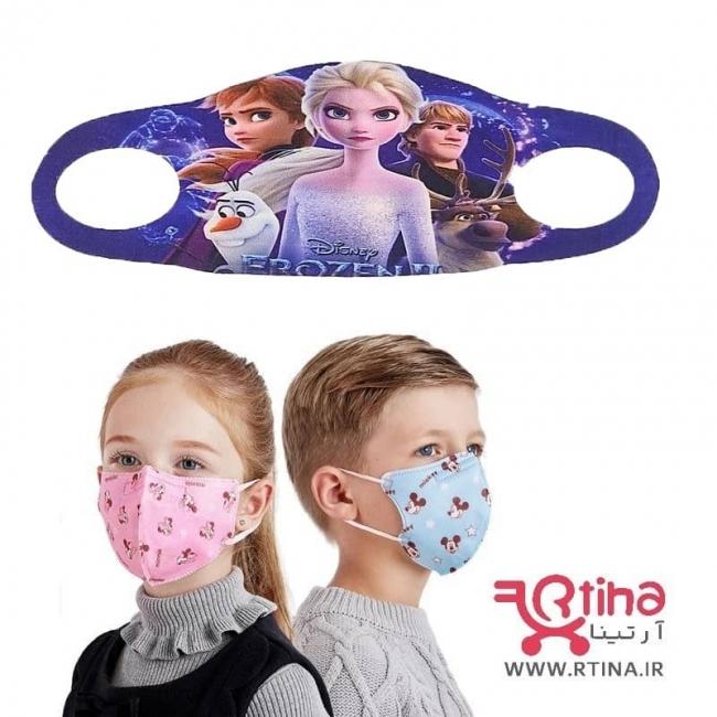 ماسک دخترانه پارچه ای طرح frozen1