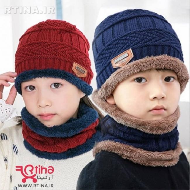 کلاه و شال گردن رینگی (اسکارفی) دخترانه و پسرانه