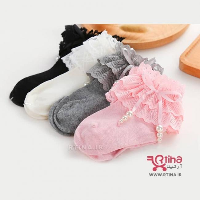 جوراب دخترانه مدل لب تور مرواریدی RT-QIUBO1
