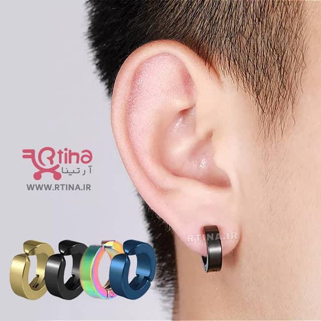 گوشواره کلیپسی مردانه, زنانه, بچه گانه مدل ساده (پیرسینگ کلیپسی)