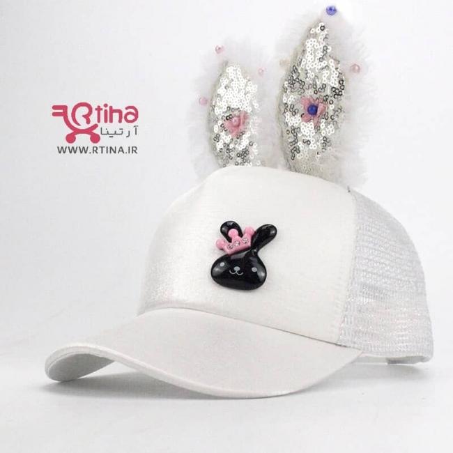 کلاه کپ بچه گانه دخترانه فانتزی و گوش دار