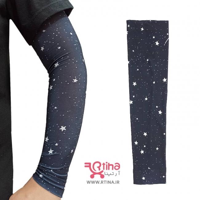 ساق دست پارچه ای اسپرت مدل شب پر ستاره