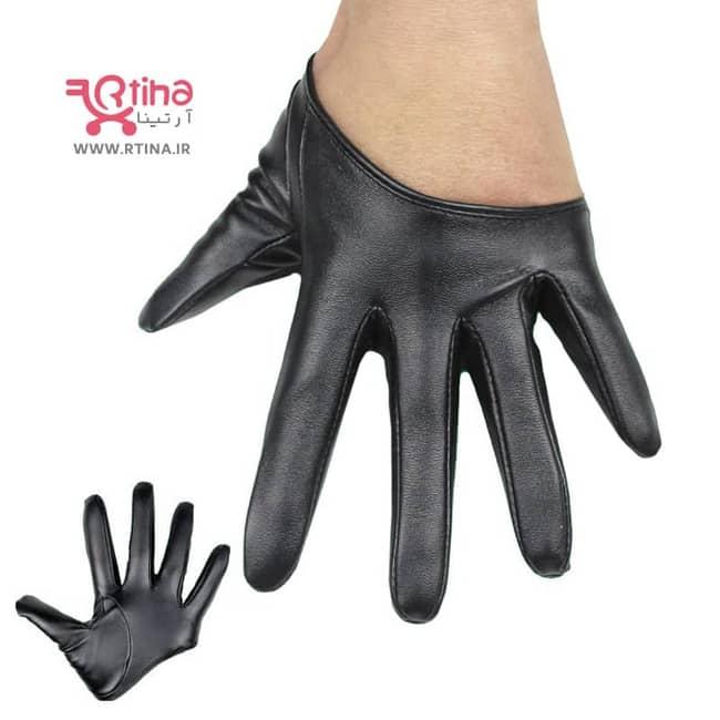 دستکش چرمی نیمه انگشتی کوتاه (تینیجری و زنانه)