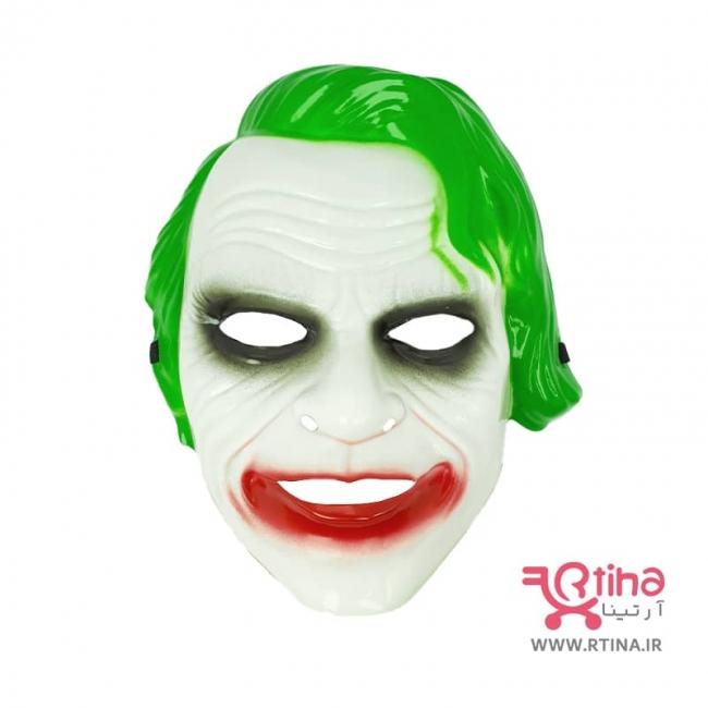 ماسک جوکر جدید روی صورت (خون آشام)