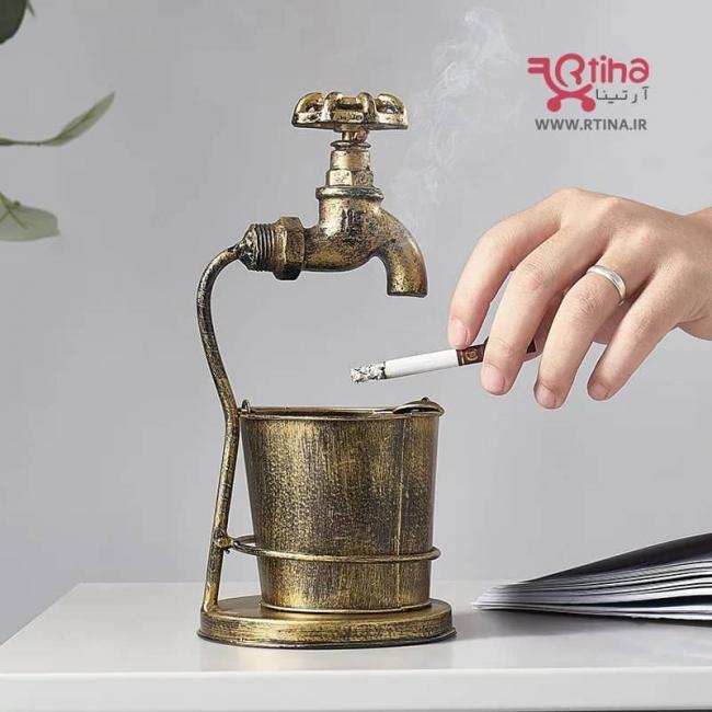 زیر سیگاری فلزی جدید طرح شیر آب