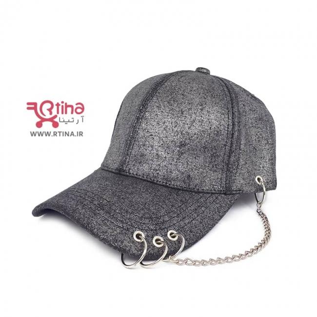 کلاه زنجیر دار و حلقه دار اسپرت رنگ نوک مدادی