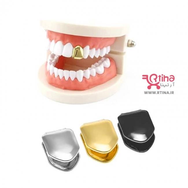 گریلز تزئینی تک دندان/ روکش دندان هیپ هاپ PUNK